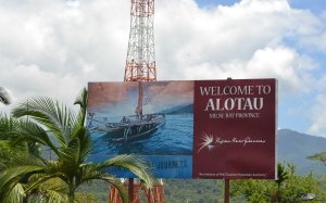 193 welcome to Alotau