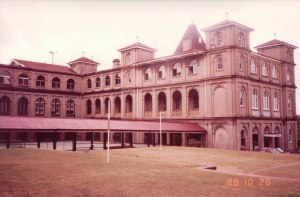 A view of one of the school's oldest buildings c1988.